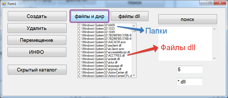 On the ccm server, in the windows task manager you see multiple excelexe processes running
